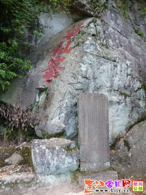 福州罗源碧岩风景区